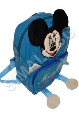 Детска раница в син цвят