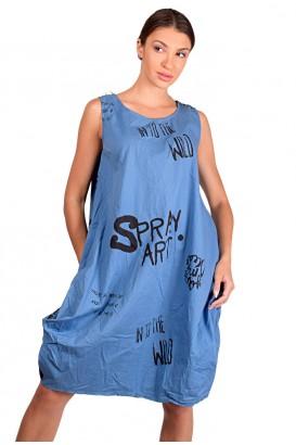b0f6fba0acb Дамска рокля в 5 цвята   SiMALL Онлайн Магазин