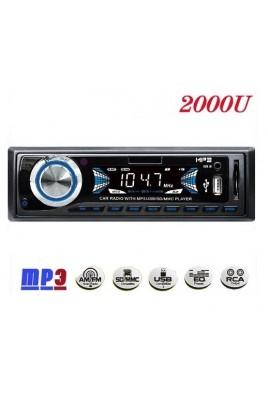 Аудио MP3 плеър за кола 2000U, USB, 4 x 50W, Евробукса